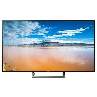 Sony 75 Inch 75X8500E LED TV
